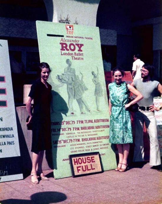ASIA – Bombay 1979- Prue Sheridan, Christina Gallea and Nigel Clarke (Technical Director)
